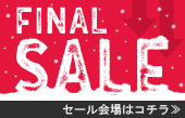 【FINAL SALE】