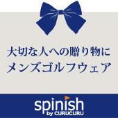 �����ե��������� spinish �ѡ����������͵��֥��ɤ�����