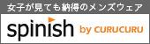 メンズゴルフウェア通販 spinish パーリーゲイツ等人気ブランドを販売