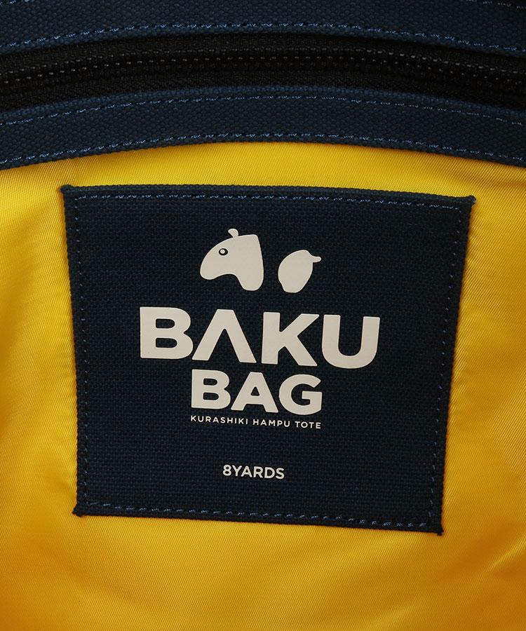 YA ロゴ入り★BAKUBAG(ネイビーホワイト)のコーディネート写真