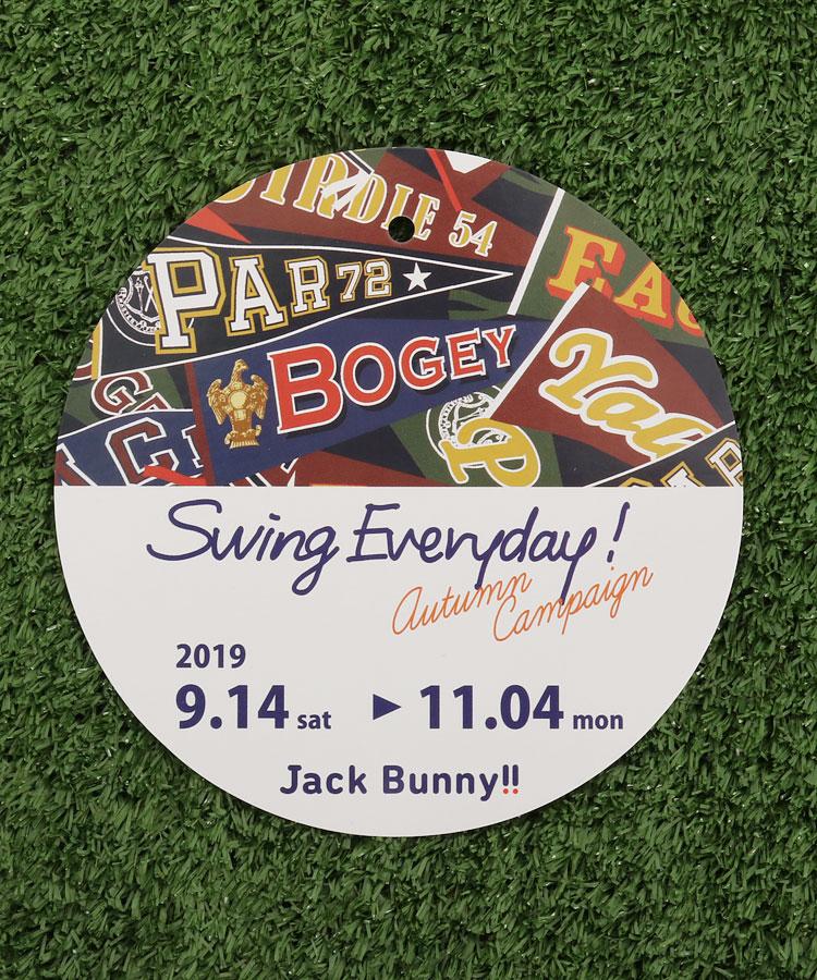 JB [CP対象品]総柄ペナント★カートバッグのコーディネート写真