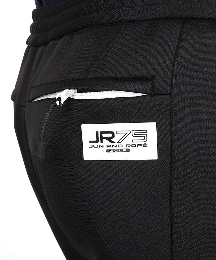 JR ダンボールニットパンツのコーディネート写真