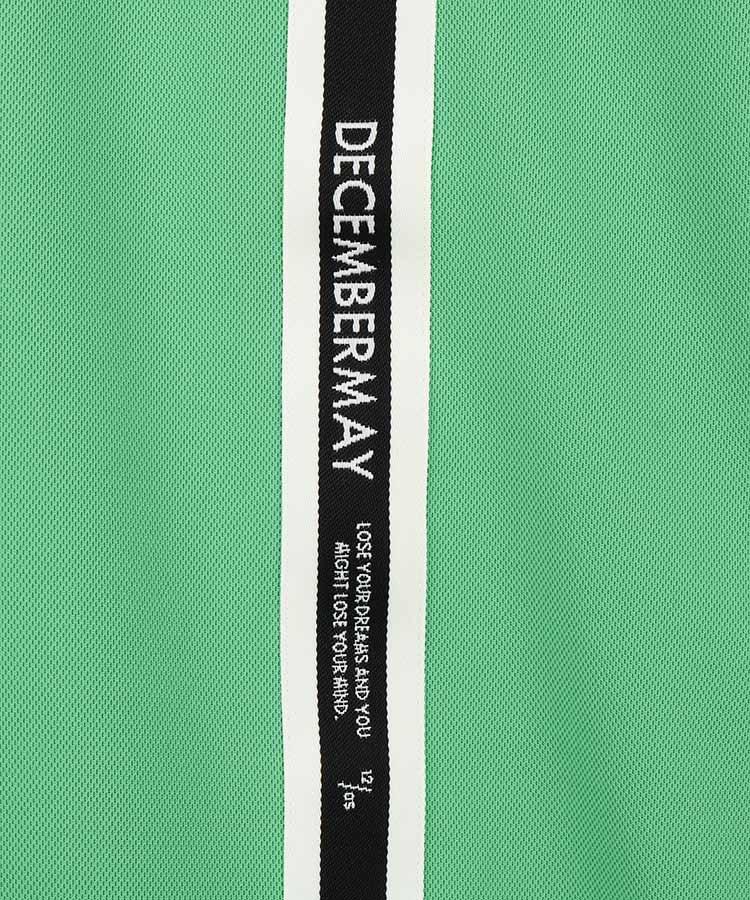 DM ラインテープ◆ポロシャツのコーディネート写真