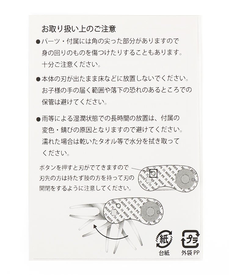 JB ドレスアップマーカー付♪グリーンフォークのコーディネート写真