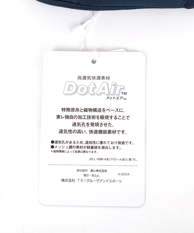 MB 格子メッシュ◆クールエアーキャップのコーディネート写真