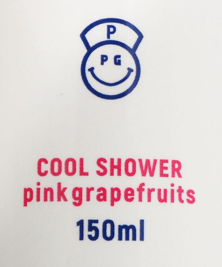 PG ピンクグレープフルーツの香り♪クールシャワーのコーディネート写真