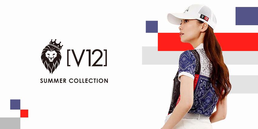 V12 ヴィトゥエルヴ