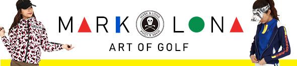 レディースゴルフウェア特集:【特集】アルチビオ