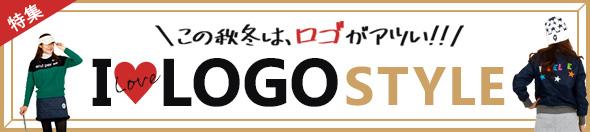 レディースゴルフウェア特集:【特集】ロゴスタイル