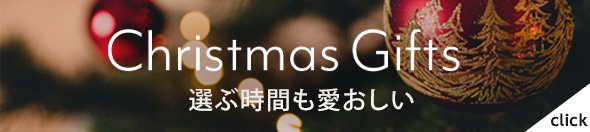 レディースゴルフウェア:クリスマスギフト