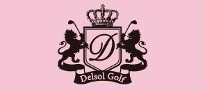 デルソルゴルフ