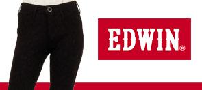 エドウィン