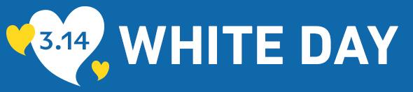 レディースゴルフウェア:ホワイトデー