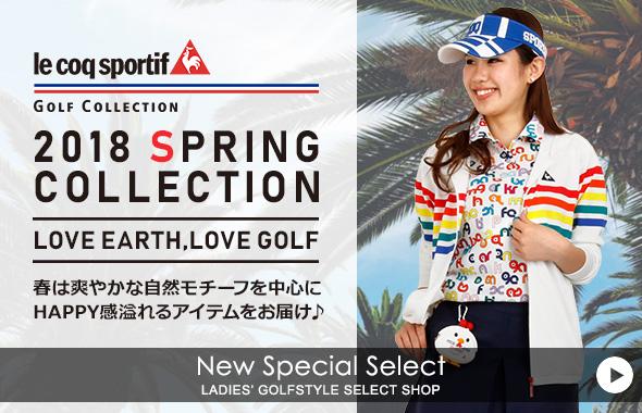 【特集】ルコックゴルフ