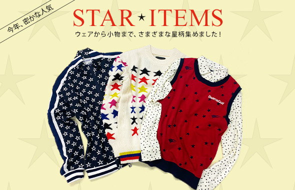 STAR ITEM
