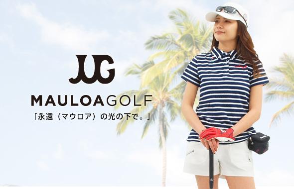 マウロアゴルフ